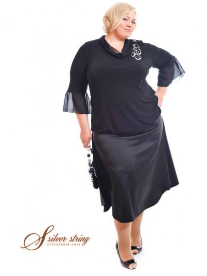 Большие размеры женская одежда в сочи