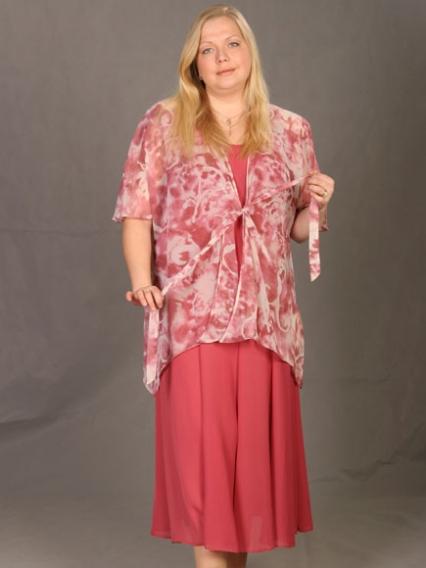 Одежда Для Полных Женщин Харьков